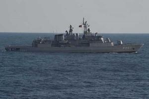 Image credit: U.S. Navy