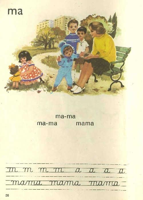abecedar-mama