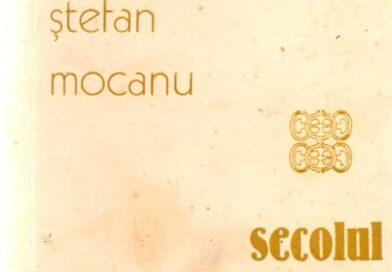 De-ai noștri! – Ștefan Mocanu – Secolul halucinațiilor (1)