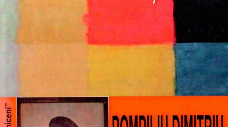 De-ai noștri! – Pompiliu Dimitriu – Început de viață nouă (3)